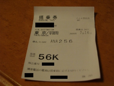 S_p7280094