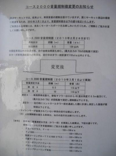 Pcimg4629