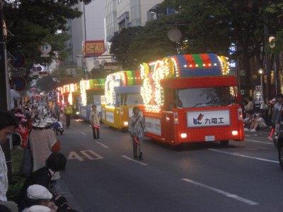 Pcimg5060