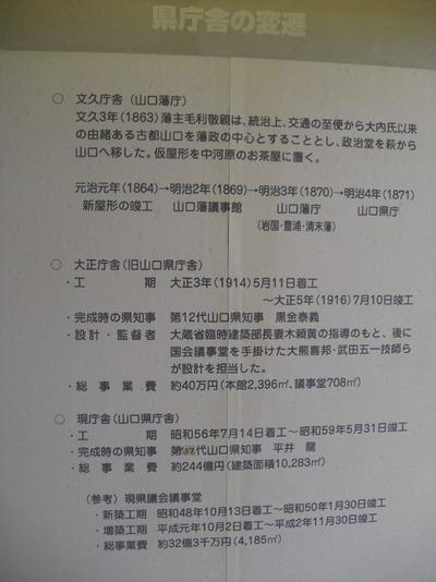Pcimg5405